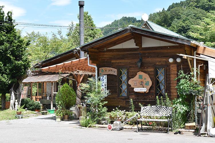 おきよめの郷 森のコテージ (天龍村)