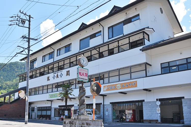 ふれあいステーション龍泉閣(天龍村)