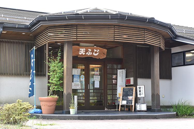 お食事処 天ふじ(こまどりの湯施設内 売木村)