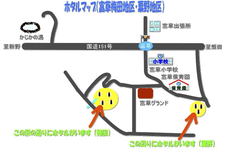 ホタルマップ(阿南町)