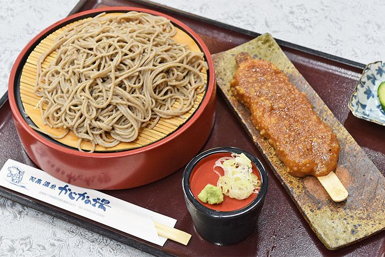 和食処かじか亭(阿南温泉かじかの湯)