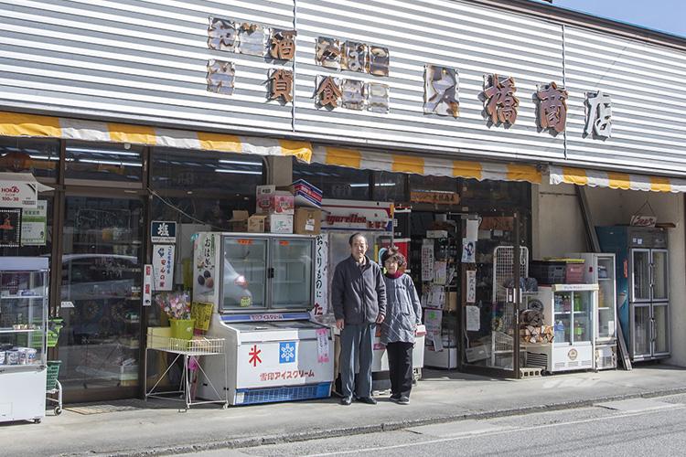 大橋商店(売木村)
